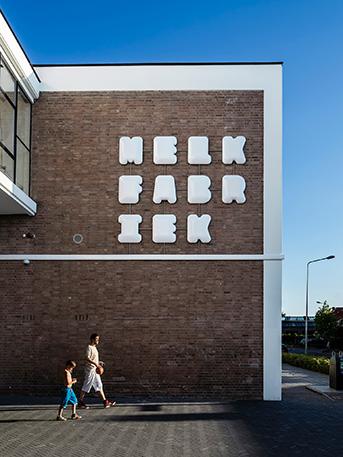 erikenik_Melkfabriek_zijgevel